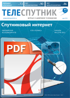PDF Теле-Спутник номер 3(185)