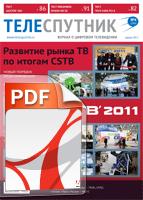 PDF Теле-Спутник номер 4(186)