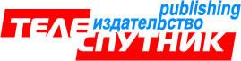 Издательство Телеспутник