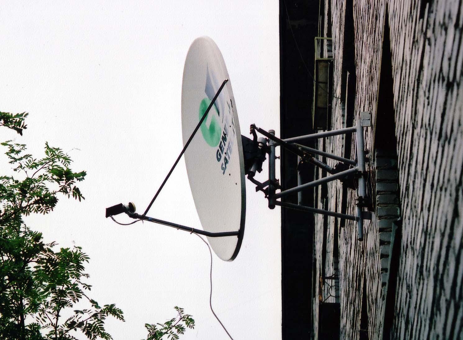 Как самому сделать спутниковую антенну Cпутниковая антенна 34